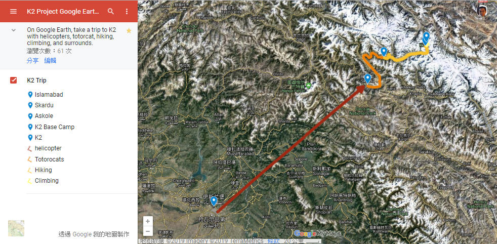 my GoogleMap - k2 Tour