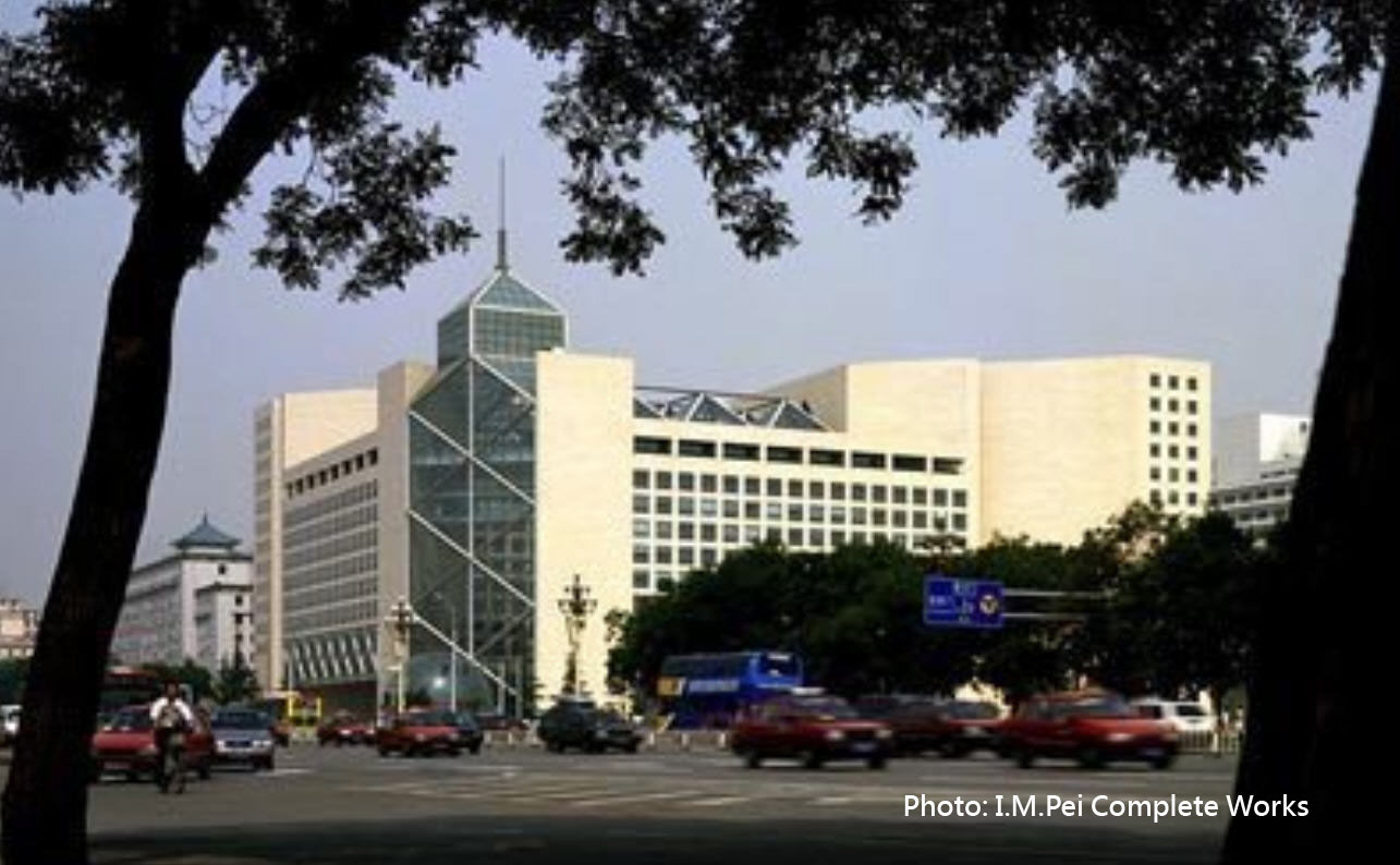 Bank of China Head Office Building